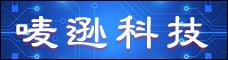 云南嘜遜科技有限公司