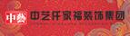 云南中艺仟家福装饰设计工程有限公司