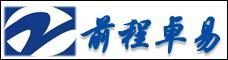 云南前程卓易通訊技術服務有限公司