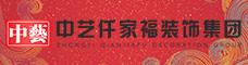 云南中艺仟家福装饰设计工程有限公司_昆明招聘网