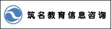 云南筑名教育信息咨询有限公司_昆明招聘网