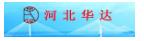 河北华达公路工程咨询监理有限公司 _昆明招聘网