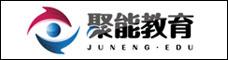 北京聚能教育集团云南呈贡校区
