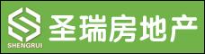 云南圣瑞房地产经纪有限公司