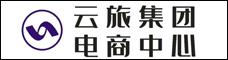 云南環球國際旅行社有限公司