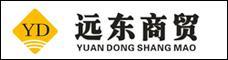 云南远东商贸有限公司