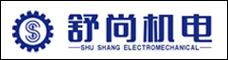 云南舒尚机电工程有限公司