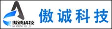 云南傲誠科技有限公司