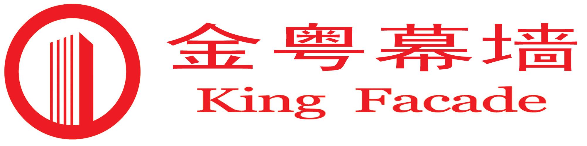 深圳金粤幕墙装饰工程有限公司云南分公司_昆明招聘网