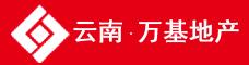 云南万基房地产经纪有限公司 _昆明招聘网
