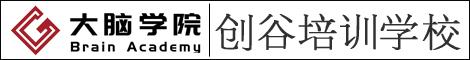 昆明市五华区创谷培训学校