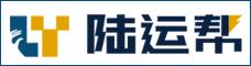 麗江市古城區陸運幫供應鏈有限公司