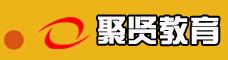 云南聚賢教育投資有限公司