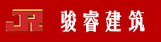 云南骏睿建筑加固工程有限公司_昆明招聘网