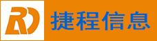 云南捷程信息咨询服务有限责任公司_昆明招聘网