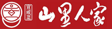 云南山里人家餐飲管理有限公司