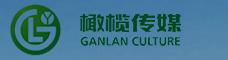云南橄欖文化傳媒有限責任公司