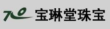云南寶琳堂珠寶集團有限公司