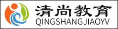 昆明清尚教育信息咨询服务有限公司