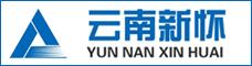 云南新懷科技有限公司
