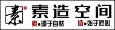 云南素造裝飾工程有限公司_昆明招聘網