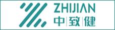 中致健醫療科技(云南)有限公司