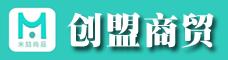 云南创盟商贸有限公司