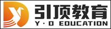 昆明市官渡区引顶教育培训学校