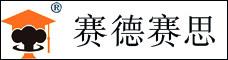 云南赛德赛思教育科技有限公司