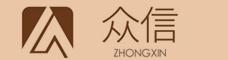 云南眾信知識產權服務有限公司
