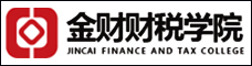 北京金財財稅咨詢有限公司
