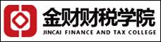 北京金财财税咨询有限公司_昆明招聘网