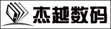 昆明市五华杰越通讯设备经营部