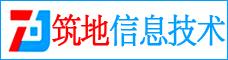 云南筑地信息技術有限公司