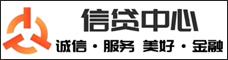 云南信貸信息咨詢有限公司