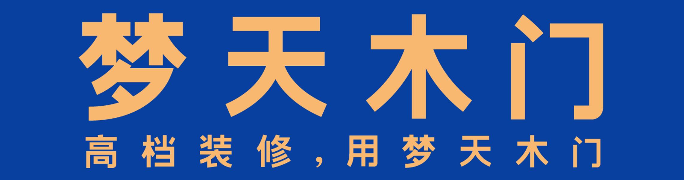 云南錦榮建材有限公司