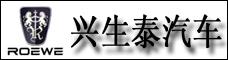 云南興生泰汽車銷售服務有限公司_昆明招聘網