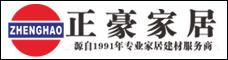 云南正豪建材有限公司_昆明招聘網