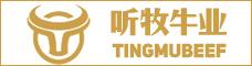 云南聽牧餐飲投資管理有限公司