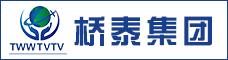 云南橋泰國際旅行社有限公司