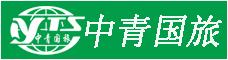 云南中青國際旅行社有限公司春城路分公司
