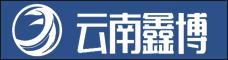 云南鑫博新能源汽車銷售服務有限公司_昆明招聘網