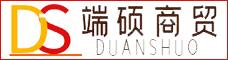 云南端碩商貿有限公司