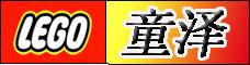 云南童澤教育信息咨詢有限公司