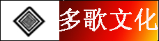 云南多歌文化傳媒有限公司_昆明招聘網