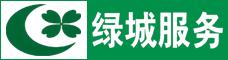 綠城物業服務集團有限公司昆明分公司