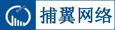 云南捕翼網絡科技有限公司