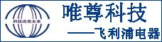 云南唯尊科技有限公司_昆明招聘網