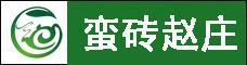 云南省赵庄号茶厂_昆明招聘网