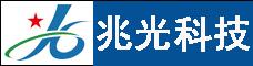 云南兆光科技有限公司
